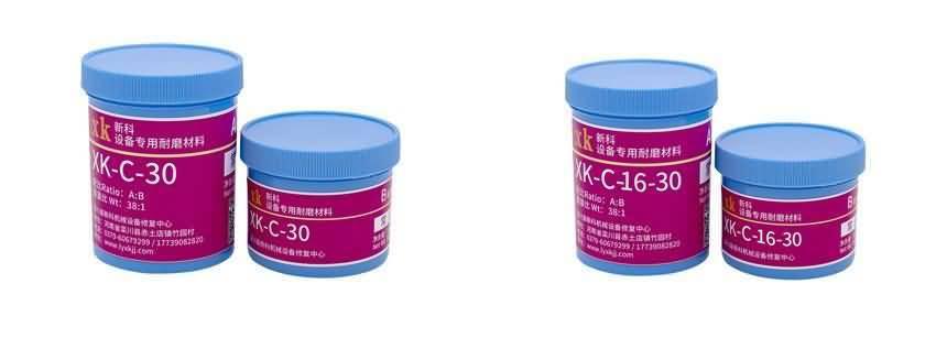 栾川XK常温系列设备耐磨材料 XK-C-30