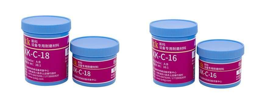 栾川XK常温系列设备耐磨材料 XK-C-18
